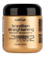Kativa Keratina (Набор для кератинового выпрямления и восстановления волос с маслом Арганы) - купить, цена со скидкой