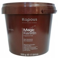 Kapous Обесцвечивающий порошок с кератином для волос  серии «Magic keratin», 500 гр. - купить, цена со скидкой