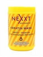 Nexxt Professional Keratin Mask (Маска - кератин с натуральным йогуртом) -