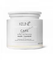 Keune Care line Vital Nutrition Mask (Маска «Основное питание») - купить, цена со скидкой