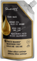 SkinKapz System Filler Effect Antiage Face mask (Маска для лица «Антиэйдж, заполняющая с гиалуроновой кислотой»), 50 мл -