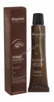Kapous Magic keratin (Краска для бровей и ресниц), 30 мл - купить, цена со скидкой