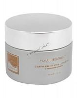Beauty Style Comfort softening cream (Смягчающий крем «Комфорт»), 50 мл - купить, цена со скидкой