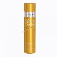 Estel De Luxe Otium Twist (Крем-шампунь для вьющихся волос), 250 мл - купить, цена со скидкой