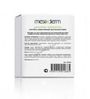 Mesoderm Cocktail for firming anti-stretch marks (Коктейль укрепляющий против растяжек), 10х5 мл. - купить, цена со скидкой