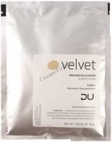 DU Cosmetics Clarity mask (Маска «Кларити»), 1 шт -