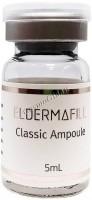 Eldemafill Classic ampoule (Классический биоревитализант,), 5 мл -