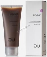 DU Cosmetics Alchemilla gel (Гель «Алхемилла»), 100 мл - купить, цена со скидкой