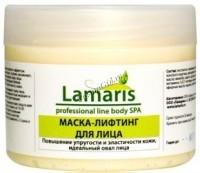 Lamaris Маска-Лифтинг для лица Комплексный уход -