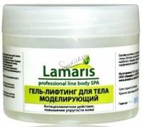 Lamaris Моделирующий гель-лифтинг антицеллюлитный для тела -