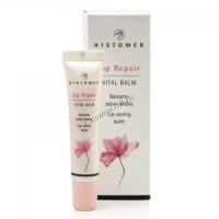 Histomer Lip Balsam Repair (Восстанавливающий крем-бальзам для губ), 15 мл - купить, цена со скидкой