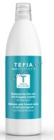 Tefia Treats by Nature (Шампунь для тонких волос и частого мытья с растительным комплексом), 1000 мл - купить, цена со скидкой