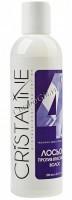 Cristaline NG (Лосьон против врастания волос) - купить, цена со скидкой