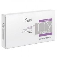 Kezy MyTherapy Remedy Vitamin Lotion (Лосьон витаминизированный), 10x10 - купить, цена со скидкой