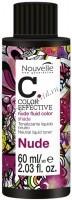 Nouvelle Fluid Color Shade (Жидкая демиперманентная тонирующая краска), 60 мл -