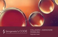 Skingenetic's Code Collagen + Adenosine Modeling Alginate Mask (Альгинатная моделирующая маска с коллагеном и аденозином) -