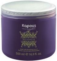 Kapous   Маска для волос с маслом ореха макадамии из серии «Macadamia oil», 150 мл. - купить, цена со скидкой