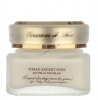 Evasion Lifting Eye cream Dmae Expert Eyes (Лифтинг крем для глаз), 30 мл -