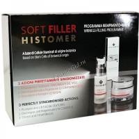 """Histomer Wrinkle Formula Soft Filler Box (Набор """"Мягкий Филлер"""" - комплекс ухода против морщин в домашних условиях) - купить, цена со скидкой"""