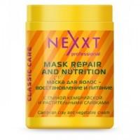 Nexxt Repair and Nutrition Mask (Маска для волос -  восстановление и питание) -
