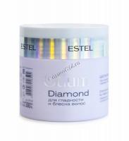 Estel De Luxe Otium Diamond (Шелковая маска для гладкости и блеска волос), 300 мл - купить, цена со скидкой
