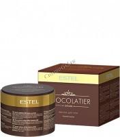 Estel Chocolatier (Маска для рук), 65 г - купить, цена со скидкой