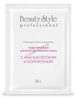 Beauty Style AHA & Collagen Modeling Alginate mask (Моделирующая альгинатная лифтинг-маска с АНА-кислотами и коллагеном), 30 гр - купить, цена со скидкой