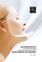 Beauty Style Silk mask with penta peptide and collagen Intensive moisturizing  (Шелковая маска с пента-пептидом и коллагеном «Интенсивное увлажнение»), 1 шт - купить, цена со скидкой