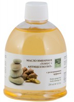 Beauty style toning&anti-cellulite warming ginger oil (Beauty Style Масло имбирное «Тонус + Антицеллюлит» с разогревающим эффектом), 250 мл - купить, цена со скидкой
