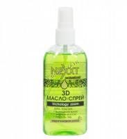 Nexxt 3D Oil Spray Kepa-therapy (Масло 3D-спрей кера-терапия выпадения,жирности и перхоти), 120 мл -