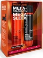 Matrix Mega sleek ( Набор для идеальной гладкости волос), 2 средства - купить, цена со скидкой