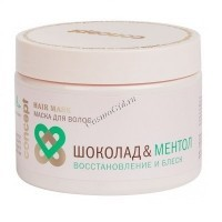 Concept Spa Repair & Shine Hair Mask (Маска для волос Шоколад и Ментол Восстановление и блеск), 350 мл - купить, цена со скидкой