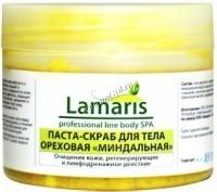 Lamaris Паста-скраб ореховая для тела Миндальная -