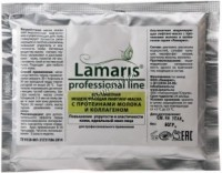 Lamaris Альгинатная моделирующая лифтинг-маска с протеинами молока и коллагеном -