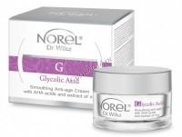 Norel Dr. Wilsz Smoothing anti-age cream with glycolic and AHA acids (Антивозрастной разглаживающий крем с гликолиевой и АНА кислотами) -
