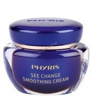 Phyris Smoothing cream (Крем омолаживающий и успокаивающий) -
