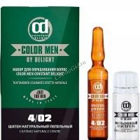 Constant Delight Barber Color Men (Набор для окрашивания волос), 2 средства -