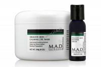M.A.D Skincare Delicate Skin Calming Gel Mask+Delicate Skin Booster Serum (Успокаивающая гелевая маска для ухода за чувствительной кожей + Сыворотка-бустер успокаивающая), 240 гр / 30 мл - купить, цена со скидкой