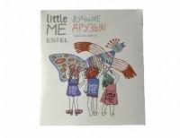 Estel Little Me Girl Trio Set (Набор для девочек Лучшие друзья), 3 средства - купить, цена со скидкой