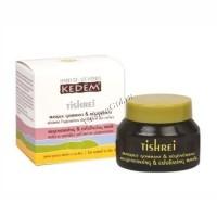 Herbs Of Kedem Tishrei (Пилинг-маска для глубокой очистки кожи), 50 мл  - купить, цена со скидкой