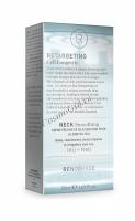 Renophase Neck Smoothing (Крем-пилинг для омоложения кожи шеи), 50 мл - купить, цена со скидкой