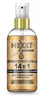 Nexxt Spray Care 14 in 1 With Extra Hold (Нектар Спрей-уход 14 в 1 с экстрасильной фиксацией), 120 мл -