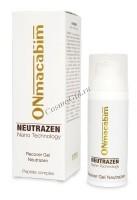 ONmacabim Neutrazen Recover gel (Восстанавливающий гель) - купить, цена со скидкой