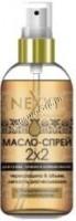 Nexxt Spray For Dry Thin Hair (Масло-Спрей для сухих, тонких и ломких волос), 120 мл - купить, цена со скидкой