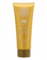Beauty style Argan elixir night rejuvenating cream (Ночной омолаживающий крем «Секрет арганы») - купить, цена со скидкой