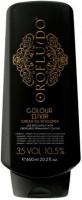 Orofluido Cream oil developer (Кремообразный окислитель), 600 мл - купить, цена со скидкой
