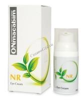 ONmacabim NR Eye cream (Увлажняющий крем вокруг глаз), 30 мл - купить, цена со скидкой