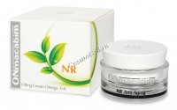 ONmacabim NR Lifting cream omega 3+6 (Интенсивный крем с лифтинг-эффектом Омега 3+6) -