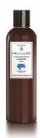 """Egomania  Intensive Repair Shampoo Vitamin E (Шампунь """"Активное восстановление"""" с витамином Е), 400 мл. - купить, цена со скидкой"""