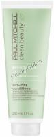 Paul Mitchell Clean Beauty Anti-Frizz Conditioner (Кондиционер для вьющихся волос) - купить, цена со скидкой
